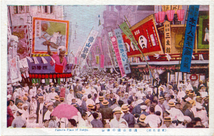 Crowds packing Theater Street (Rokku), c. 1930.