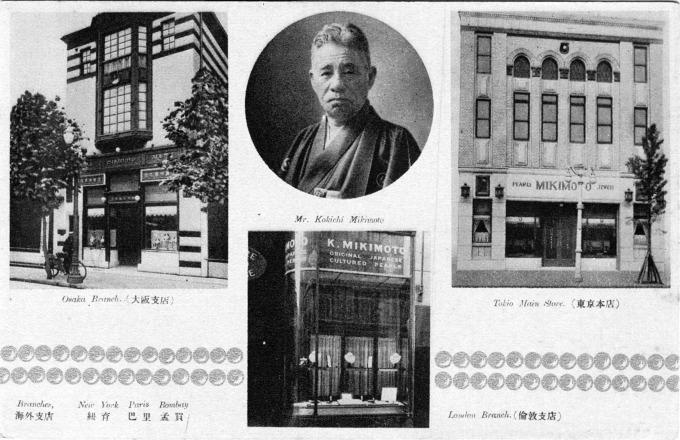 Mikimoto Kokichi and his Mikimoto Pearls storefronts, c. 1950.