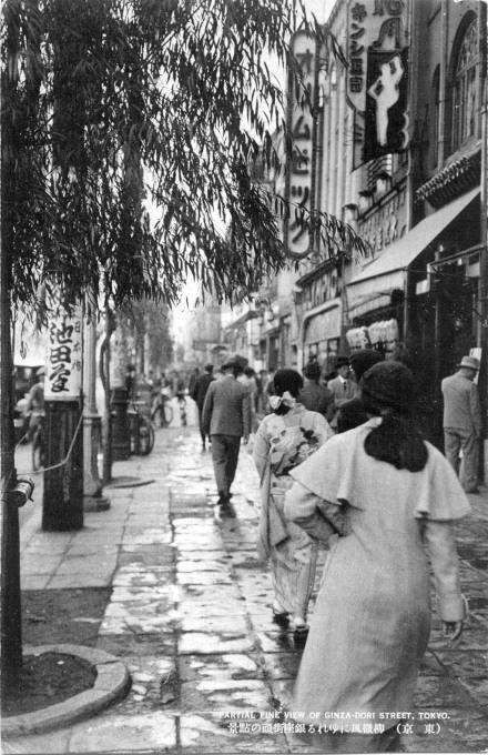 Ginza sidewalk, c. 1935.