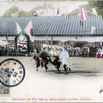 Undokai (Sports Day) at the Girls Higher Normal School, 1904.