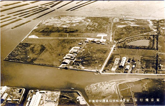 Haneda Airfield, c. 1930.