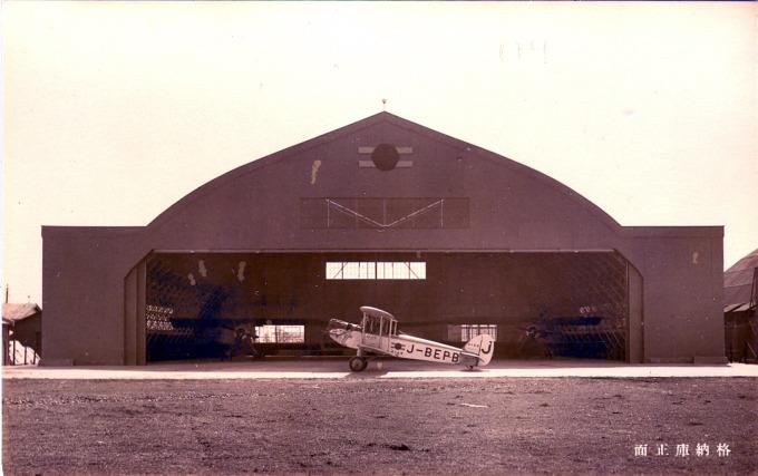 Ishikawajima R-3 (J-BEPB)