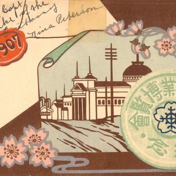 Tokyo Meiji Industrial Exposition, Ueno Park, 1907.