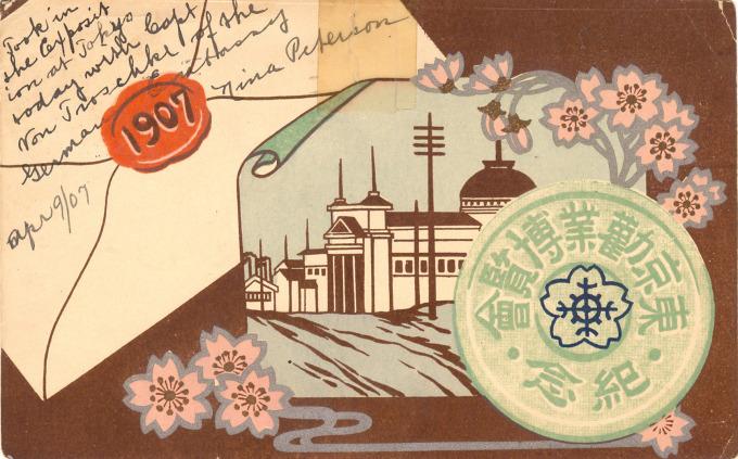 Meiji Industrial Exhibition, 1907, Art deco.