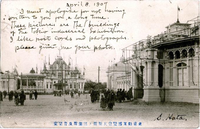 meiji1907-pavilions001