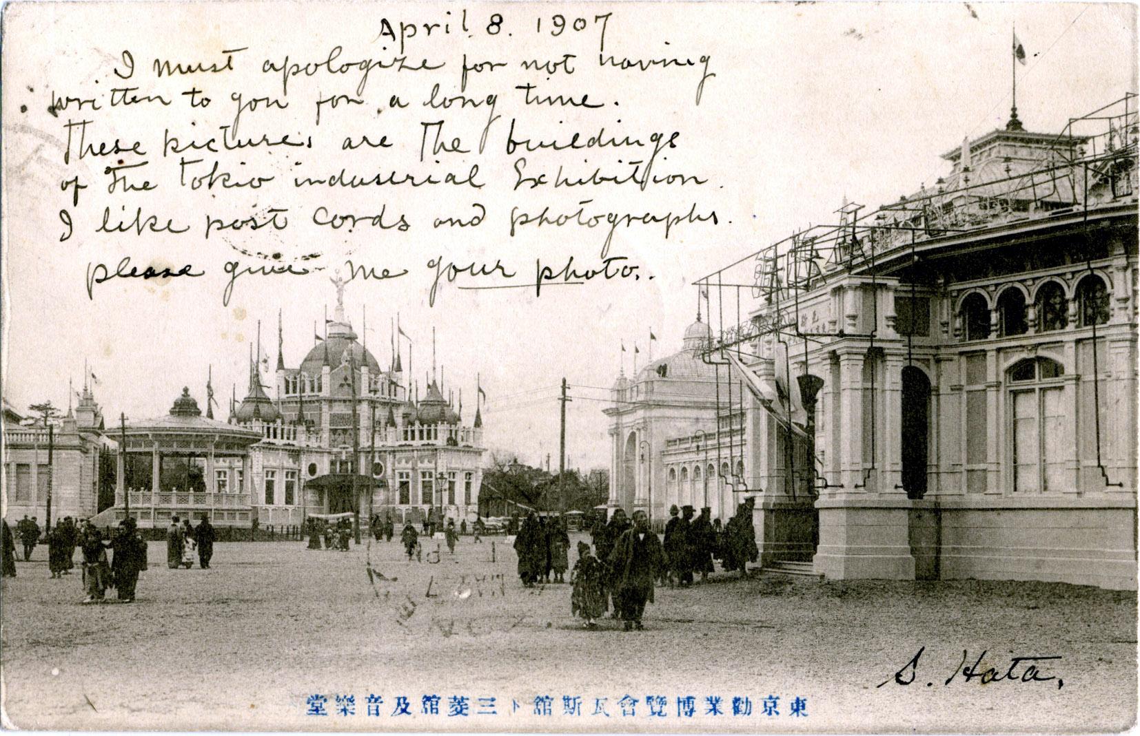 Afbeeldingsresultaat voor tokyo ueno park 1877
