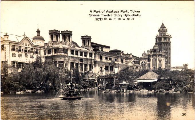 Theater Street (Asakusa Rokku), Tokyo, c. 1920, loooking across the Gourd Pond of Asakusa Park at Ryounkaku (Twelve-Storeys Tower).