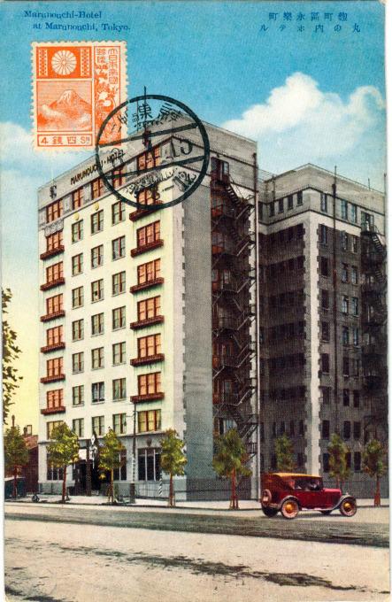 Marunouchi Hotel, c. 1930.