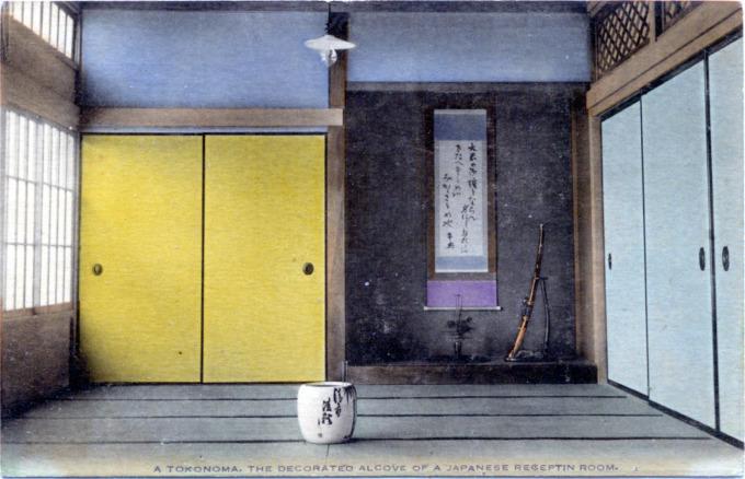 A tokonoma. The decorated alcove of a Japanese receptin [sic] room.
