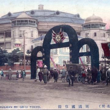 Kokugikan Ryogoku, c. 1920.