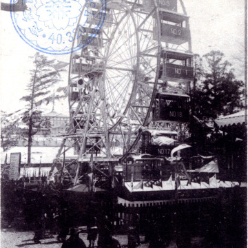 Ferris Wheel at the Meiji Industrial Exhibition, Ueno Park, 1907.