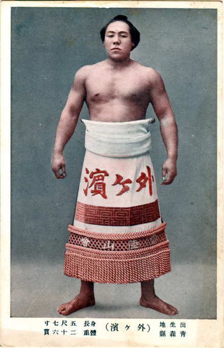Sumo wrestler Sotogahama Yataro, c. 1920, who wrestled from 1916-1934.