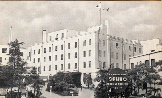 Sanno Hotel, Transient Billeting Facility, c. 1960.