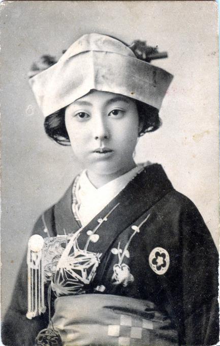 Teruha, c. 1910.