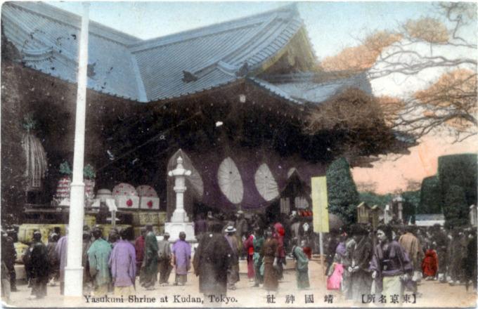 Yasukuni Shrine at Kudan, Tokyo, c. 1910.