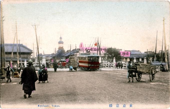 Kyobashi, Tokyo, c. 1910