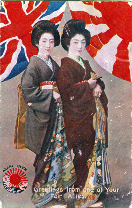 Asahi Beer, Anglo-Japanese Alliance advertising postcard, c. 1910