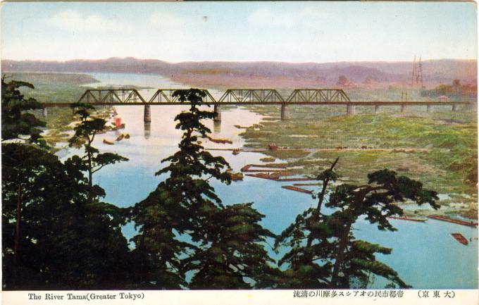 Tama River railway crossing and gravel pits, c. 1940.