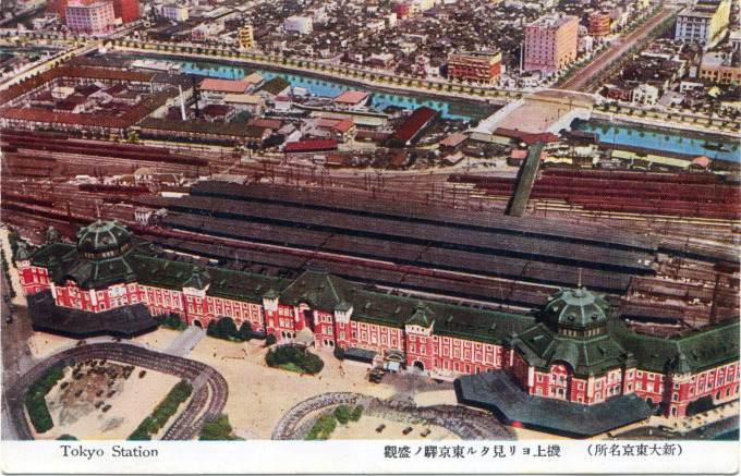Aerial view, Tokyo Station, c. 1940.
