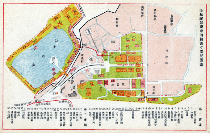 Map of Ueno Park and Shinobazu Pond (left), c. 1910.