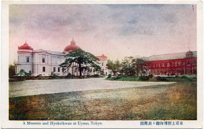 Imperial Museum and Hyokeikwan at Ueno Park, c. 1910.