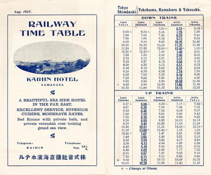 Railroad timetable, Yokosuka Line (Tokyo-Yokohama-Kamakura-Yokosuka), 1927.