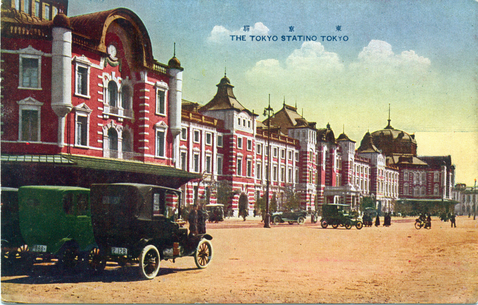 Tokyo Station (1914-1940).