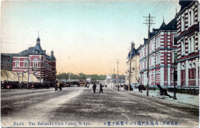babasaki-street-palace-early-tinted