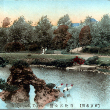 A view of the pond and cranes, Hibiya Park, c. 1910.