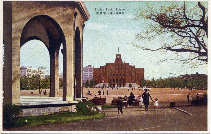 Hibiya Public Hall, c. 1930.