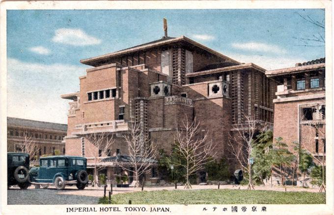 Imperial Hotel, rear entrance, c. 1930.