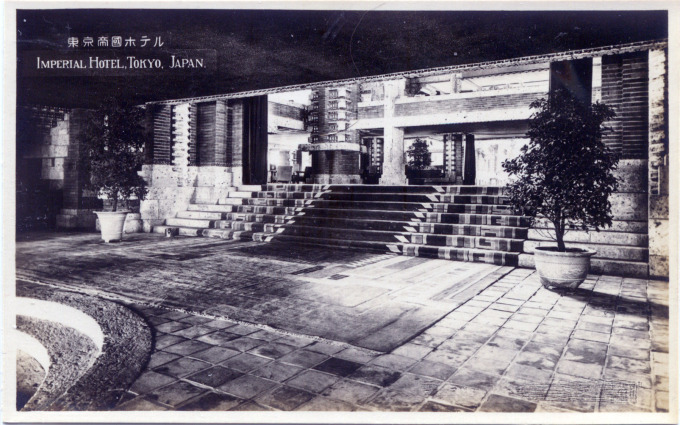 Imperial Hotel, front entry, c. 1930.