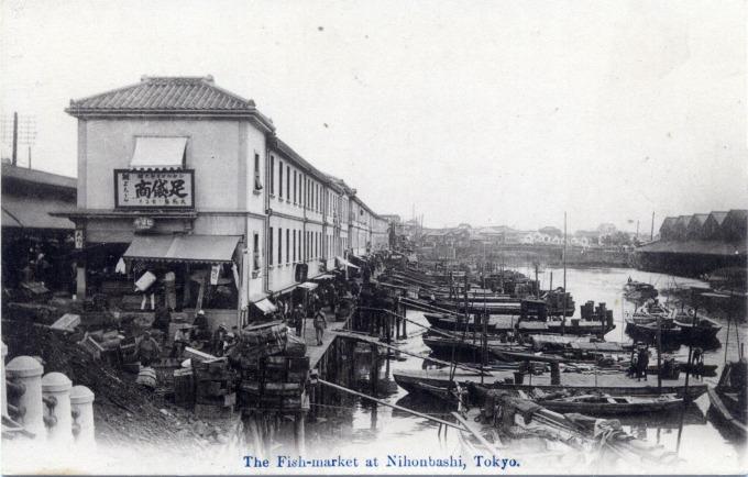 The Fish-market at Nihonbashi, Tokyo, c. 1910.