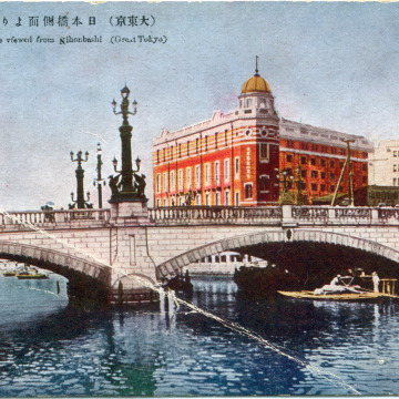 Nihonbashi, the Imperial Hemp building, and Mitsukoshi department store, c. 1920.