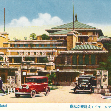 The Imperial Hotel, front entrance, c. 1930.