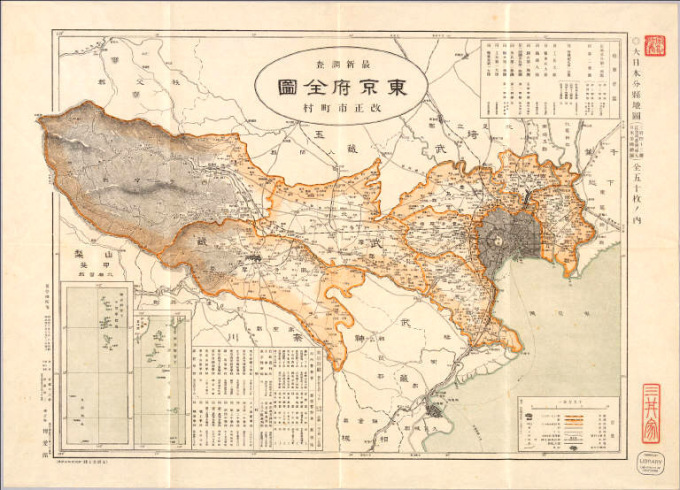 The consolidation of Tokyo City and Greater Tokyo into Tokyo Prefecture, 1932. The city-proper and its metropolis extend from Tokyo Bay to the foothills of the Japan Alps.