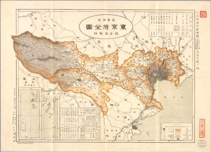 Map: Tokyo Prefecture, c. 1940.