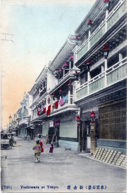 Yoshiwara brothels, c. 1910.