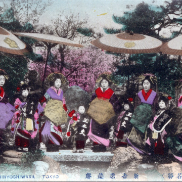 Yoshiwara oiran and kamuro (attendants), c. 1910.