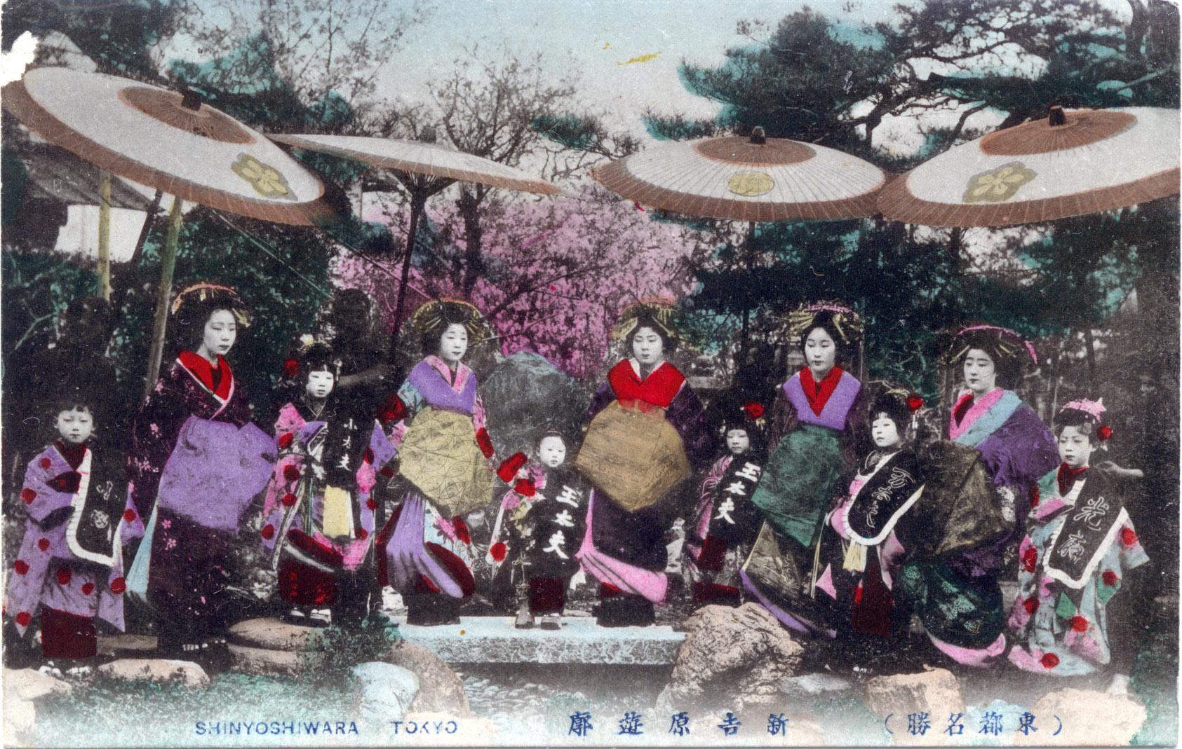 Yoshiwara Tokyo C 1910 1920 Old Tokyo
