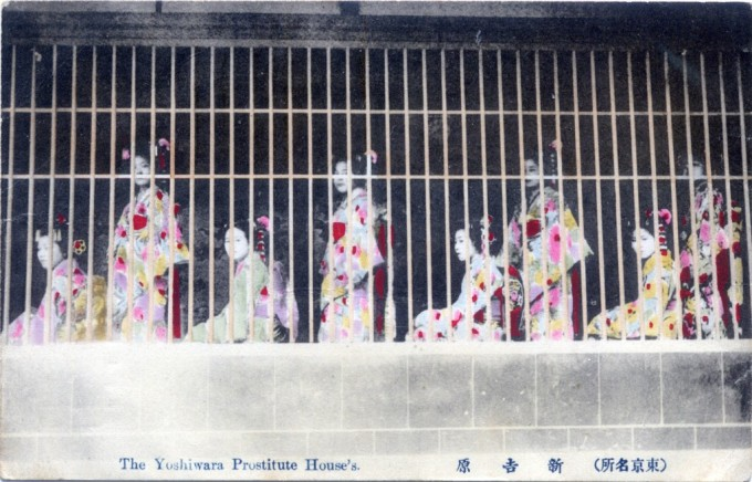 The Yoshiwara Prostitute House's [sic], c. 1910.