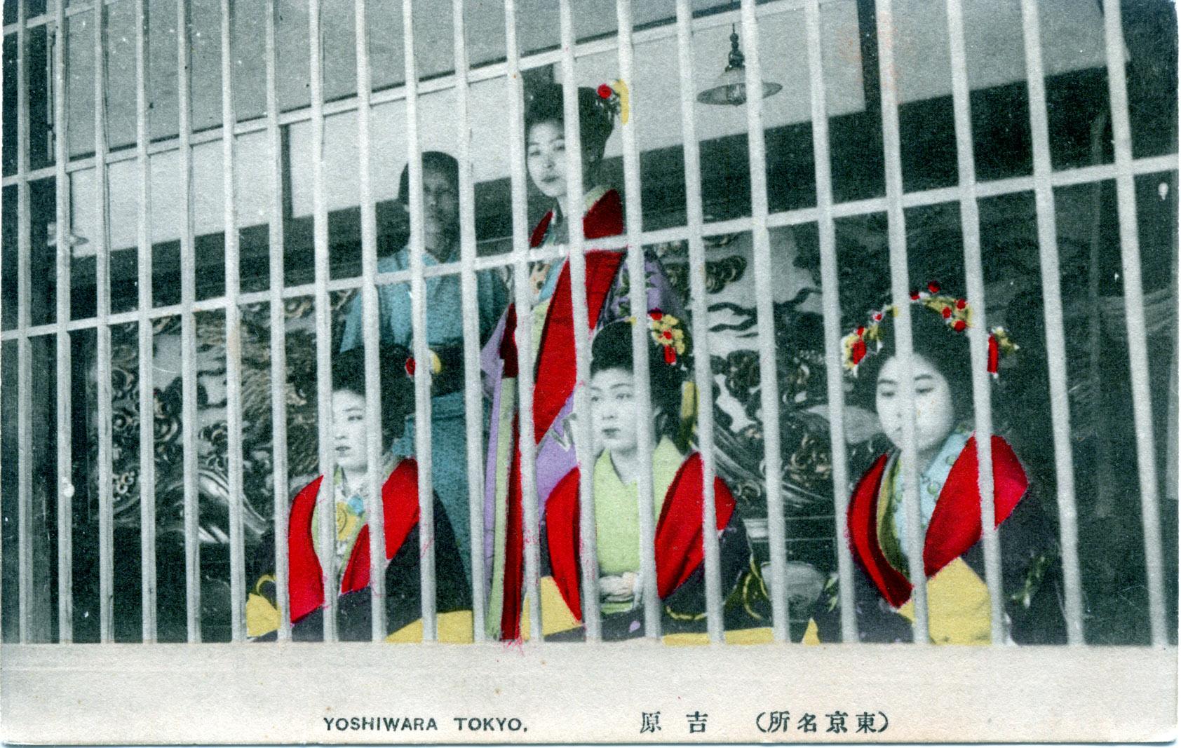 Yoshiwara (Licensed Red Light District).