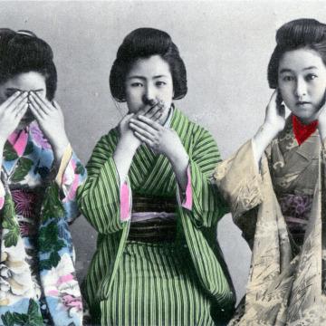geisha-seenoevil-f-300