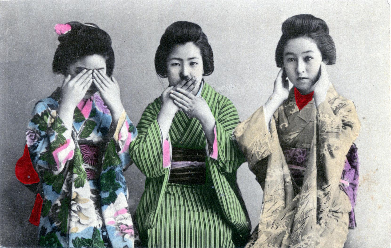Evil geisha hotel