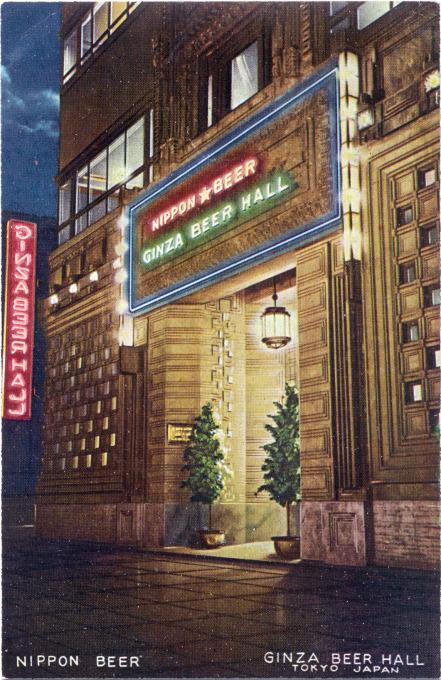Nippon Beer Hall, Ginza, c. 1950.