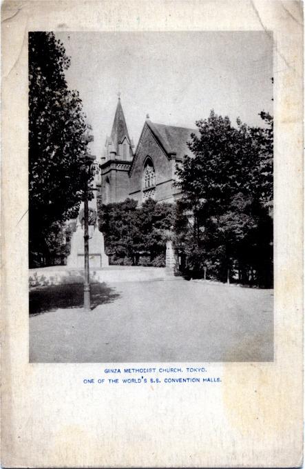 Ginza Tokyo Methodist Church, c. 1915.