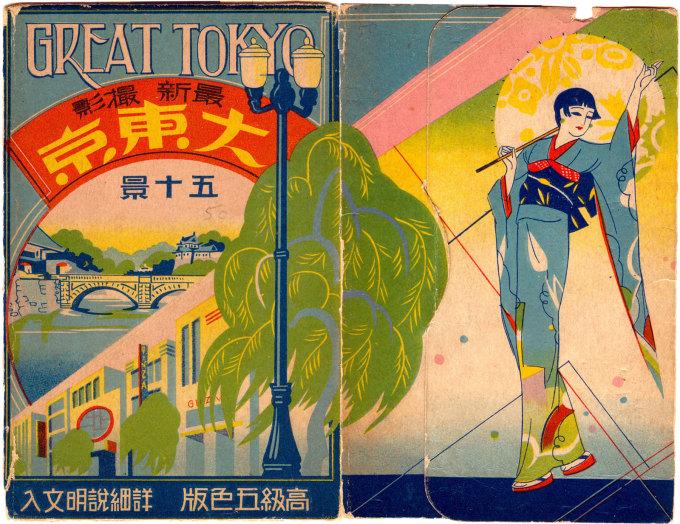 great-tokyo