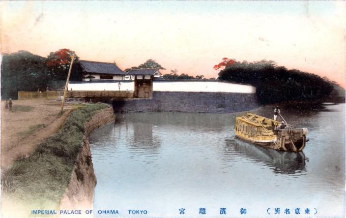 Imperial Palace of Ohama, c. 1910.
