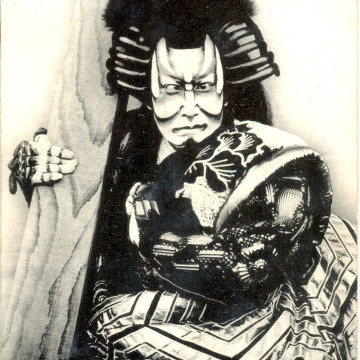 Kabuki Actor,unknown,  c. 1910.
