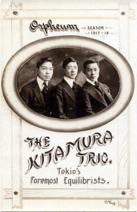 The Kitamura Trio, Tokio's Foremost Equilibrists, 1917.